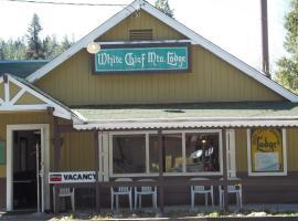 White Chief Mountain Lodge, Fish Camp