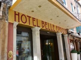 Hotel Belle Epoque, Veneza