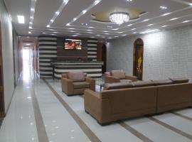 Hotel Farol da Barra