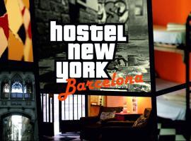 هوستال نيويورك