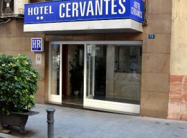 فندق سيرفانتي
