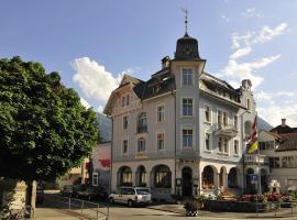 فندق لوتشبيرغ