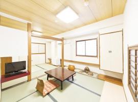 Business Hotel Yamashiro
