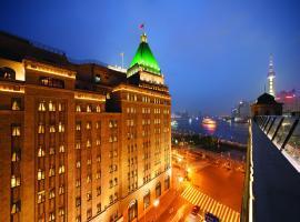فندق فيرمونت بيس أون ذا بوند