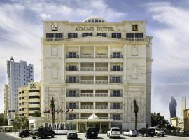فندق آدامز