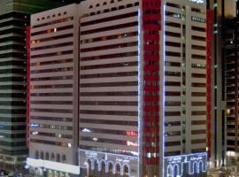 فندق سيتي سيزنز الحمراء