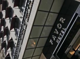 فندق فافور