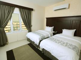 Asfar Hotel Apartments, Mascate