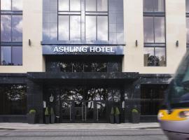فندق آشلنغ دبلن