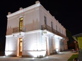 Hotel El Recreo