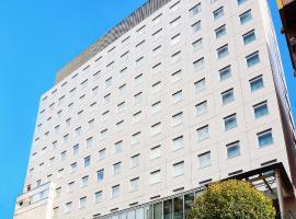 فندق سيتادينيس سنترال شينجوكو طوكيو