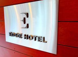 Edge Hotel Washington Heights