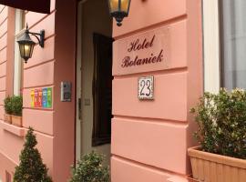 فندق بوتانيك