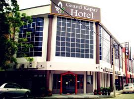 فندق جراند كابار كوالا سيلانجور