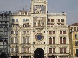 San Marco Suite Apartments, Veneza