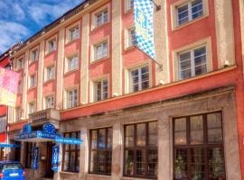 فندق الشباب يورو ميونيخ