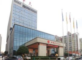 Liancheng Huatian Hotel, Changsha (Luojiawuchang yakınında)