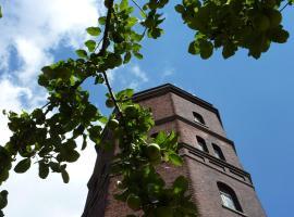 Hotel am Wasserturm