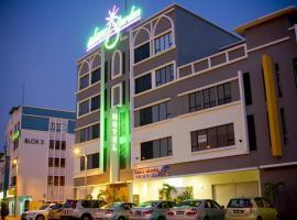 فندق ألامي غاردن