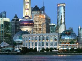 فندق أورينتال ريفرسايد بوند فيو (مركز شنغهاي الدولي للمؤتمرات)