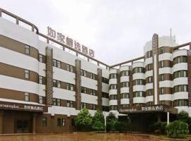 Home Inn Plus Shanghai Pudong Airport Chuangsha Metro Station