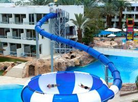Leonardo Club Eilat - All Inclusive