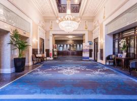 فندق رويال ستيشن - جزء من سلسلة فنادق كايرن