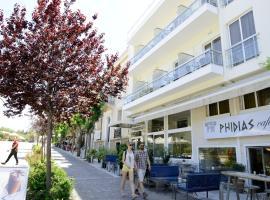 فندق فيدياس