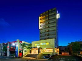 Super Hotel Minamata