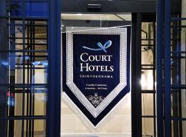 Court Hotel Shin-Yokohama