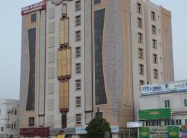 Husin Al Khaleej Hotel Apartment, Seeb