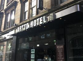 Artto Hotel