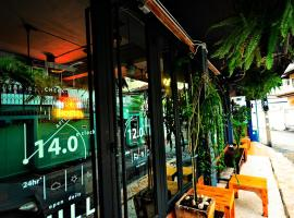 The Neighbor Hoot Hostel&Cafe'