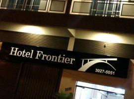 Hotel Frontier