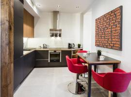 Riga Lux Apartments - Skolas