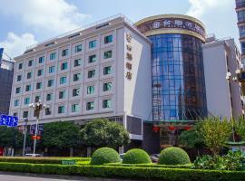 Guilin Tailian Hotel