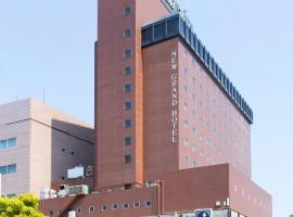 Kanazawa New Grand Hotel