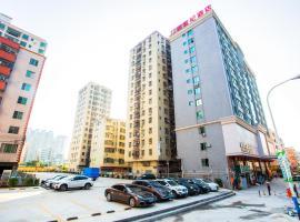 Wanfu Century Hotel
