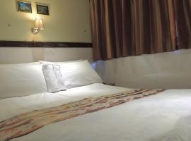 Hotel Guan Zhou