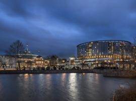 فندق ماريتيم فرانكفورت