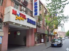 Motel Shanghai Nanjing Road People's Square