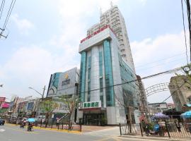 Motel Shanghai Xinchuan Road