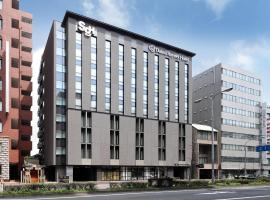 Daiwa Roynet Hotel Kyoto Shijo Karasuma, Quioto