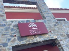 Hotel Rural da Catraia