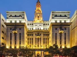 فندق جين جيانغ باسيفيك