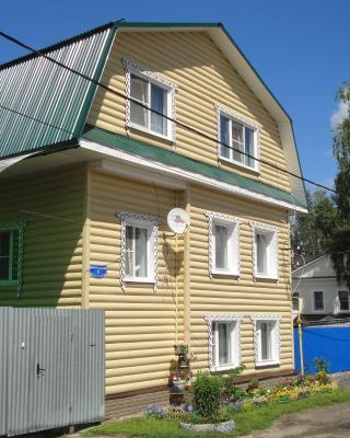 Guest House on Krasnoarmeysky 2