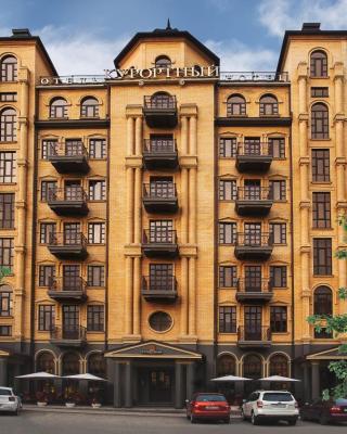 Hotel Kurortnyy