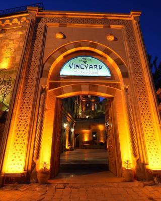 فندق فينيارد كايف