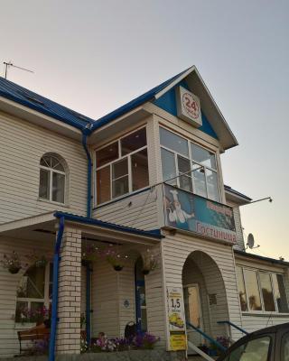 Hotel Bezhin lug