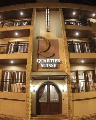 فندق كوارتير سويس
